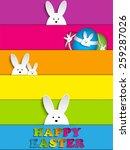 vector   happy easter rabbit...   Shutterstock .eps vector #259287026