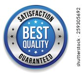 blue best quality badge with... | Shutterstock .eps vector #259305692