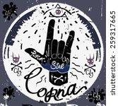 vintage label  corna style... | Shutterstock .eps vector #259317665