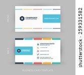 Vector modern creative and clean business card template. Flat design | Shutterstock vector #259331582