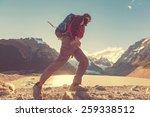 hike in patagonia | Shutterstock . vector #259338512