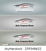cars in the form of lines of... | Shutterstock .eps vector #259348622