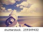 retro toned picture of... | Shutterstock . vector #259349432