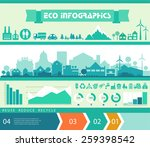 small town and village... | Shutterstock .eps vector #259398542