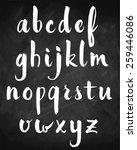 vector hand drawn alphabet on...   Shutterstock .eps vector #259446086
