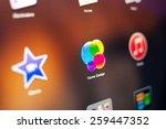 zagreb  croatia   february 1 ... | Shutterstock . vector #259447352