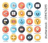 seo and development  | Shutterstock .eps vector #259474295