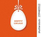 vector easter tag. egg banner... | Shutterstock .eps vector #259485512