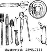 set of different kitchen... | Shutterstock .eps vector #259517888
