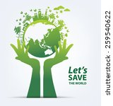 ecology concept. save world... | Shutterstock .eps vector #259540622