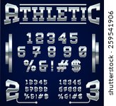 athletic gym font part 2 2... | Shutterstock .eps vector #259541906