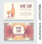 template for wine shop business ... | Shutterstock .eps vector #259552988