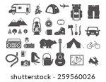 hiking and camping   set of... | Shutterstock .eps vector #259560026