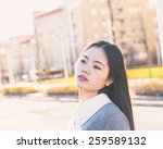 young beautiful chinese girl... | Shutterstock . vector #259589132