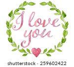 i love you tag painted with... | Shutterstock . vector #259602422