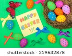 easter greeting card with eggs  ... | Shutterstock . vector #259632878