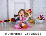 beautiful baby girl playing... | Shutterstock . vector #259680398