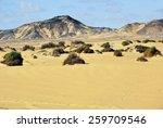 Beautiful landscape of the Black desert, Sahara, Egypt - stock photo