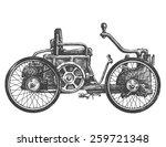antique car vector logo design... | Shutterstock .eps vector #259721348