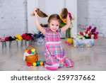 little beautiful baby girl... | Shutterstock . vector #259737662