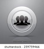 icon of team work | Shutterstock .eps vector #259759466