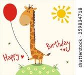 Happy Birthday Card. Funny...