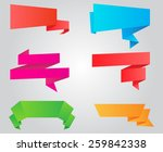 colorful origami  banners set... | Shutterstock .eps vector #259842338