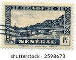 Vintage World Postage Stamp Ephemera senegal(editorial) - stock photo
