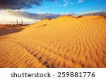 Landscape With Blue Sky  Dunes...