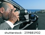 a detective or a paparazzi... | Shutterstock . vector #259881932