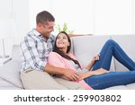 happy couple looking at each... | Shutterstock . vector #259903802