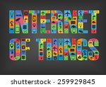colorful internet of things... | Shutterstock .eps vector #259929845