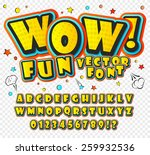 wow. creative high detail font... | Shutterstock .eps vector #259932536