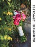 wedding bouquet.  | Shutterstock . vector #259936598