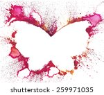 decorative watercolor grunge... | Shutterstock .eps vector #259971035