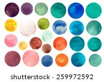 watercolor circle textures.... | Shutterstock .eps vector #259972592