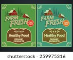 vector organic healthy food ... | Shutterstock .eps vector #259975316