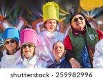 san giovanni in persiceto... | Shutterstock . vector #259982996
