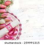 festive wedding table setting... | Shutterstock . vector #259991315