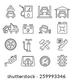 vector black auto icons set  | Shutterstock .eps vector #259993346