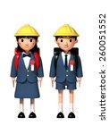 japan school | Shutterstock . vector #260051552