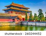 Beijing  China At The Forbidde...