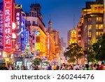 Shanghai  China   June 16  201...