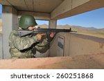 turkish iran  border   august... | Shutterstock . vector #260251868