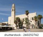 yaffo  israel    october 04 ...   Shutterstock . vector #260252762