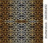 seamless geometric pattern.... | Shutterstock .eps vector #260281652