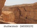 Cliffs In The Judean Desert