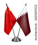 Постер, плакат: China and Qatar