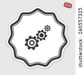 cogwheel and development icon....   Shutterstock .eps vector #260557325