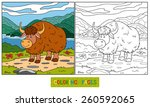 coloring book  yak  | Shutterstock .eps vector #260592065